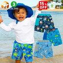 【夏セール15%オフ】ベビー 水着 男の子 水遊び トランクス アイプレイ オムツ機能付き スイムパンツ iplay 水着 子供…