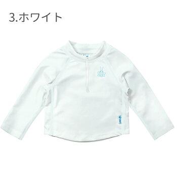 3.ホワイト