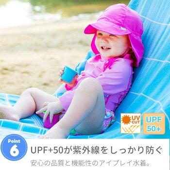 UPF50+で紫外線対策をしっかり。