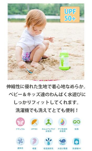 【アイプレイおむつ機能付きスイムパンツ】iplay水着子供こども子ども男の子女の子おむつオムツオムツパンツスイムパンツキッズベビープール1歳1歳半2歳3歳12m18m24m2T3T