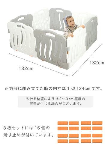 ベビーサークルベビーゲートハイタイプ折りたたみ8枚セットベビーマットプレイヤードたためる安心安全フェンスプラスチックホワイト北欧風おしゃれワイドメッシュ自立式サークルマット柵ifamif01