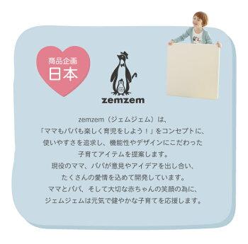 商品企画日本