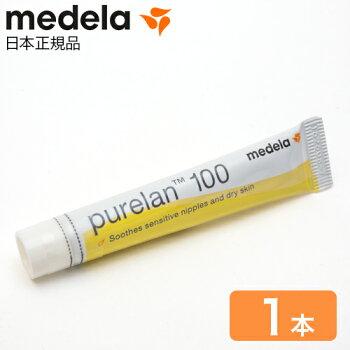 ピュアレーン1001本