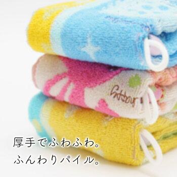 厚手でふわふわふんわりパイルのループ付きタオル