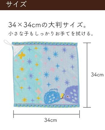 34cm×34cmの大判サイズでしっかり手を拭ける。
