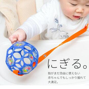 にぎる。指がまだ自由に使えない赤ちゃんでもしっかり握れて大満足。