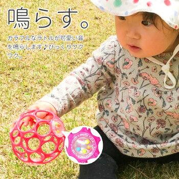 https://image.rakuten.co.jp/dadcco/cabinet/select/select/oball/pg-or_19-b2.jpg