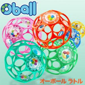 オーボール ラトル 赤ちゃん おもちゃ ボール ...