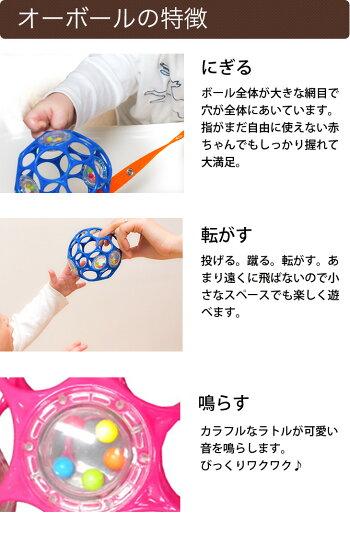 オーボールの特徴