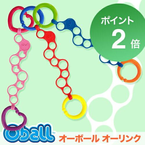 【オーリンク】 オーボール おもちゃ ストラップ ベビーカー 赤ちゃん ベビー おもちゃ 0歳 新生児 1ヶ月 2ヶ月 3ヶ月 4ヶ月 5ヶ月 6ヶ月 7ヶ月 8ヶ月 人気 おすすめ