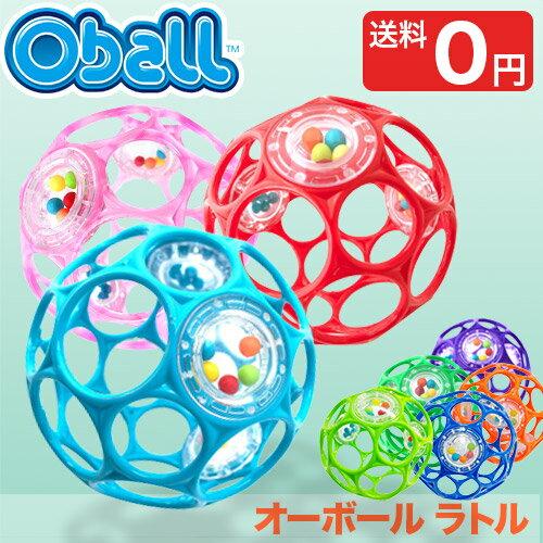 【オーボール ラトル】赤ちゃん おもちゃ ボール 必需品 ベビー ガラガラ ラトル あみあみ 0歳 新生児 1ヶ月 2ヶ月 3ヶ月 4ヶ月 5ヶ月 6ヶ月 7ヶ月 8ヶ月 人気 おすすめ kidz2