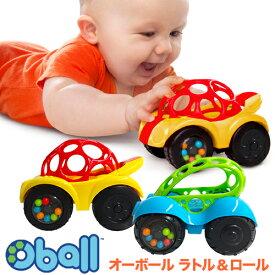 オーボール ラトル&ロール 車 ラトル 新生児 おもちゃ 車 くるま 室内 赤ちゃん はじめて ベビー ラトル音 男の子 女の子 玩具 0歳 1ヶ月 2ヶ月 3ヶ月 4ヶ月 5ヶ月 6ヶ月 7ヶ月 8ヶ月 1歳 室内 車内 知育 玉転がし プレゼント 人気 おすすめ ピンク kidz2 キッズツー