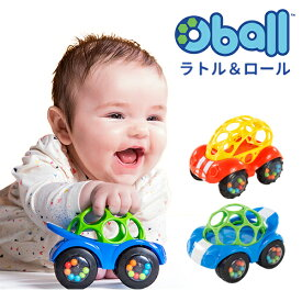 オーボール ラトル&ロール 車 バギー ラトル 新生児 おもちゃ 車 くるま 室内 赤ちゃん はじめて ベビー ラトル音 男の子 女の子 玩具 0歳 1ヶ月 2ヶ月 3ヶ月 4ヶ月 5ヶ月 6ヶ月 7ヶ月 8ヶ月 1歳 室内 車内 知育 玉転がし 人気 おすすめ クリスマス プレゼント 子供