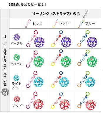 カラー一覧表2