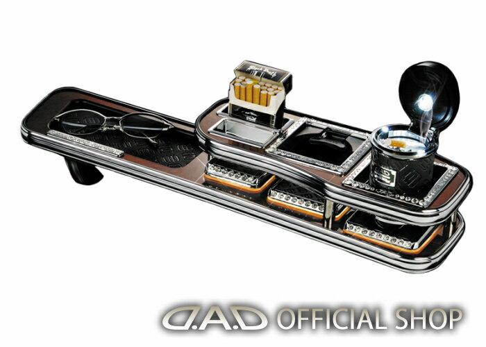 D.A.D フロントテーブル スクエアタイプ トレーデザイン(リーフ/クロコ/ベガ/モノグラム) GRX13*系 マークX (MARK X) GARSON ギャルソン DAD