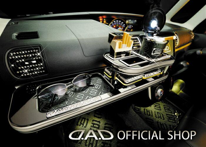 D.A.D フロントテーブル スクエアタイプ トレーデザイン(リーフ/クロコ/ベガ/モノグラム) LA600/610 タント (TanTo) / タントカスタム (TanTo CUSTOM) GARSON ギャルソン DAD