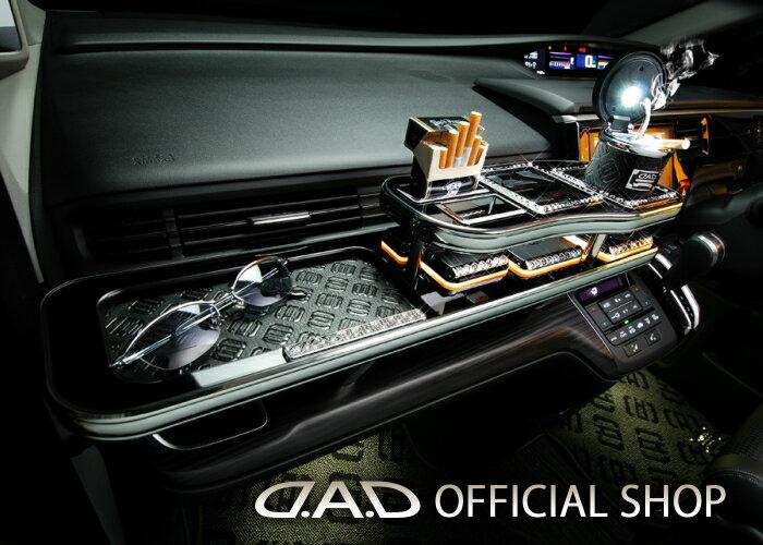 D.A.D フロントテーブル スクエアタイプ トレーデザイン(リーフ/クロコ/ベガ/モノグラム) RP1/5 ステップワゴン (STEP WGN) / スパーダ (SPADA) GARSON ギャルソン DAD