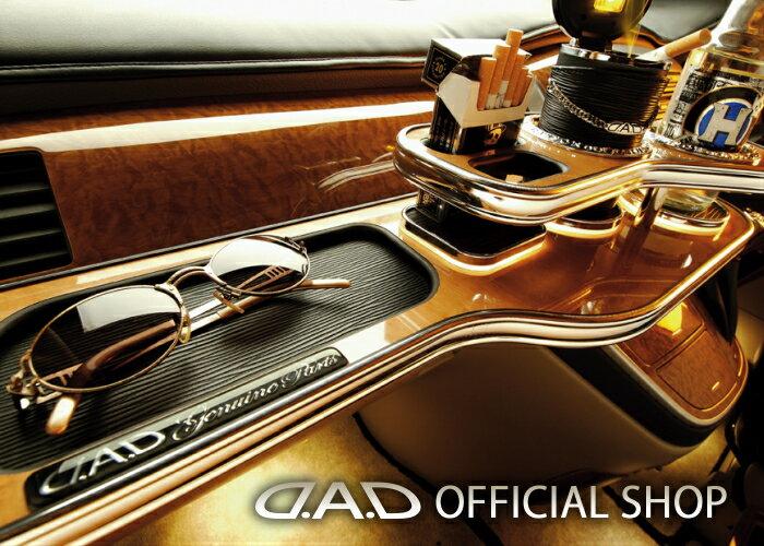 D.A.D フロントテーブル スクエアタイプ トレーデザイン(リーフ/クロコ/ベガ/モノグラム) A/MNH10/15系 アルファード (ALPHARD) GARSON ギャルソン DAD