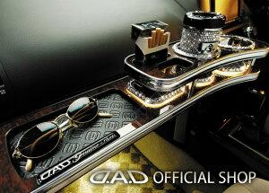 D.A.D フロントテーブル スクエアタイプ トレーデザイン(リーフ/クロコ/ベガ/モノグラム) G/TRJ15* ランドクルーザー プラド (LAND CRUISER PRADO) GARSON ギャルソン DAD