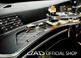 D.A.D フロントテーブル スクエアタイプ ディルス (DILUS) E52系 エルグランド (ELGRAND) GARSON ギャルソン DAD