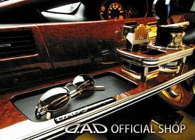 D.A.D フロントテーブル スクエアタイプ トレーデザイン(リーフ/クロコ/ベガ/モノグラム) L175/185系 ムーヴ (MOVE) / ムーヴ カスタム (MOVE CUSTOM) GARSON ギャルソン DAD