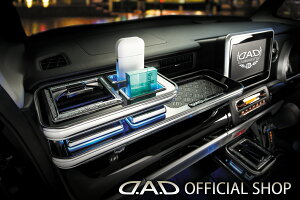 D.A.D フロントテーブル スクエアタイプ ディルス (DILUS) MK53S スペーシア / スペーシアカスタム GARSON ギャルソン DAD