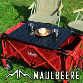 MAULBEERE ( マルビーレ ) FOLDING TABLE ブラック アウトドア キャリーワゴン用 折り畳みテーブル 超軽量1.6Kg OA001-02 ( 汎用 ) [ アウトドアワゴンテーブル ワゴン キャリーカート アウトドアワゴン用 テーブル ]