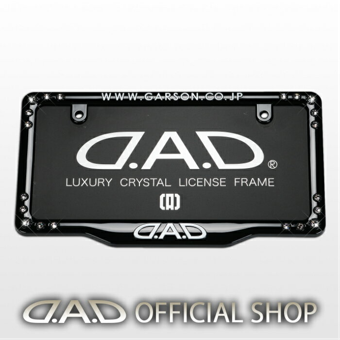 D.A.D (GARSON/ギャルソン) クリスタルライセンスフレーム フロントモデル ブラック/クリスタル JAN4560318721173 DAD