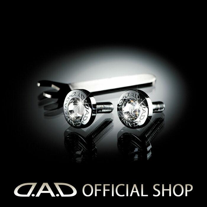 D.A.D (GARSON/ギャルソン) ジュエリーナンバープレートエンブレム JAN4560318652651 DAD