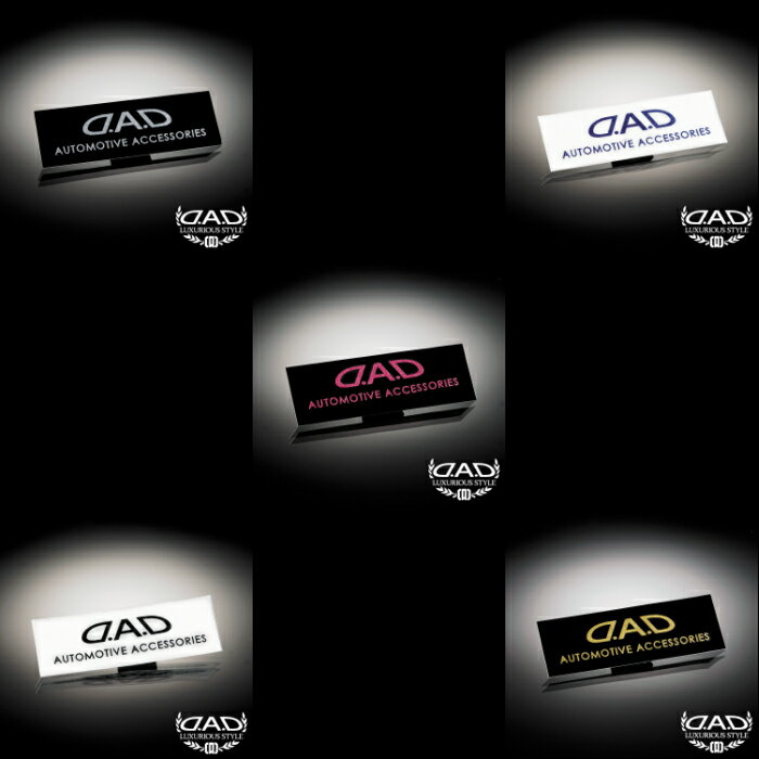 D.A.D (GARSON/ギャルソン) D.A.Dステッカー21mm×89mmメタルラメ JAN4560318674561 4560318674578/4560318674585/4560318674592/4560318674608 DAD