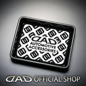 D.A.D トレーwithマット タイプモノグラムホワイト4560318748552 GARSON ギャルソン DAD 土足禁止 掃除 靴置き シューズトレイ 洗車用具 工具入れ 整理 整頓