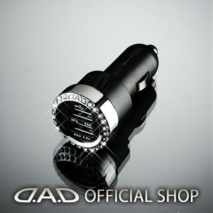 D.A.D (GARSON/ギャルソン) LUXURY デュアルUSBソケット4.8(12V専用) JAN4560318749061 DAD
