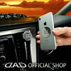 D.A.D エアコンマグネットスマートフォンホルダー 4560318749177 GARSON ギャルソン DAD
