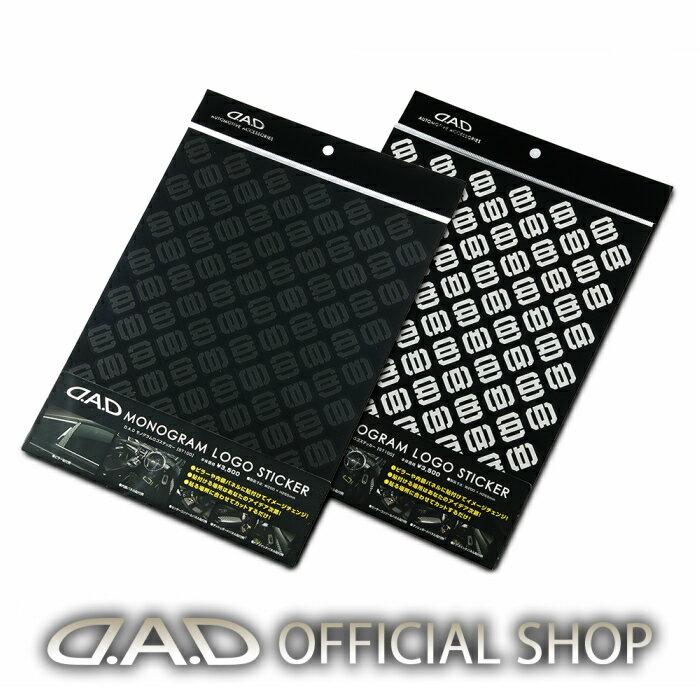 D.A.D (GARSON/ギャルソン) モノグラムロゴステッカー JAN4560318742741/JAN4560318742758 DAD