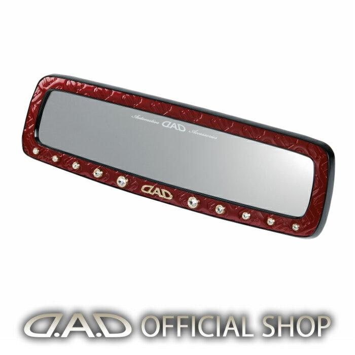 D.A.D (GARSON/ギャルソン) LUXURY ミラー タイプモノグラムレザーエナメル ディープレッド/ゴールド JAN4560318720732 DAD
