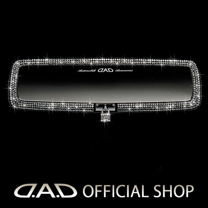 D.A.D (GARSON/ギャルソン)LUXURY ミラー タイプEXEパドロック クリスタル JAN4571259529971