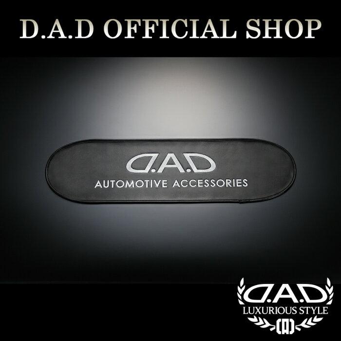 D.A.D (GARSON/ギャルソン) マルチダッシュマット タイプD.A.D JAN4560318750708 DAD