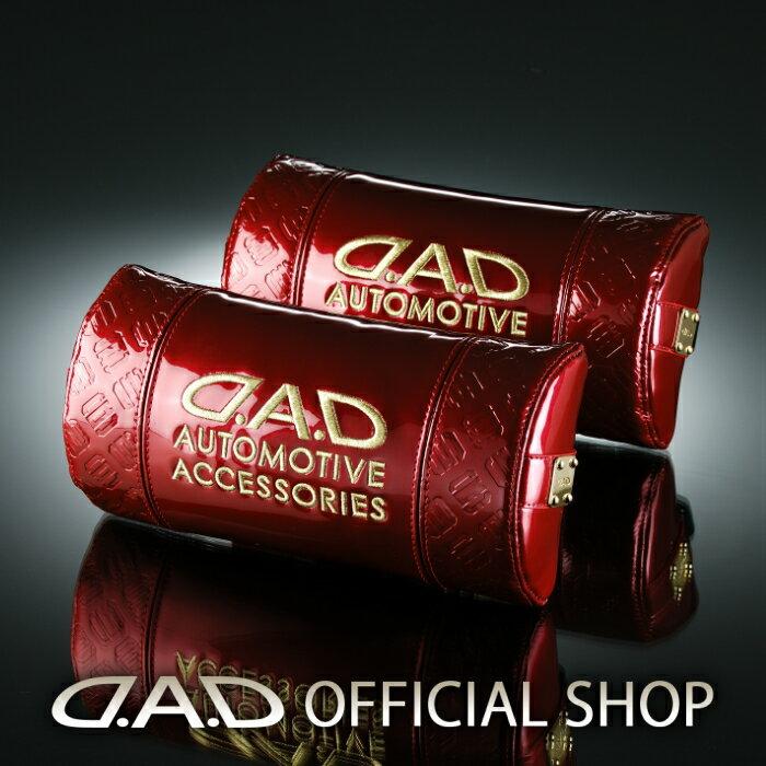 D.A.D (GARSON/ギャルソン) ネックパッドモノグラムレザーエナメル ディープレッド/ゴールド DAD JAN4560318726758