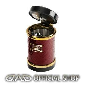 D.A.D LUXURY アッシュボトル タイプ モノグラムレザーエナメル ディープレッド/ゴールドGARSON ギャルソン DAD 4560318720794 灰皿 車用 ドリンクホルダー対応