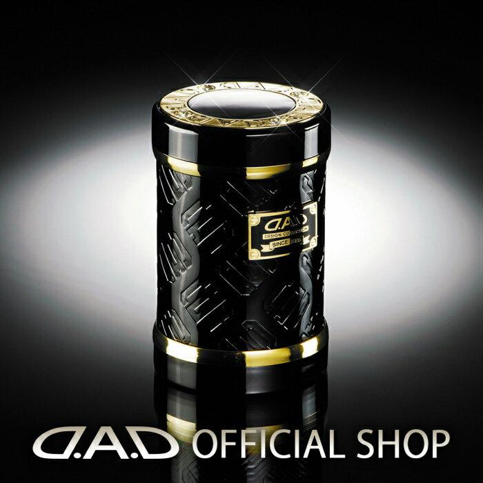 D.A.D LUXURY アッシュボトル タイプ モノグラムレザーエナメル ブラック/ゴールドGARSON ギャルソン DAD 4560318720787
