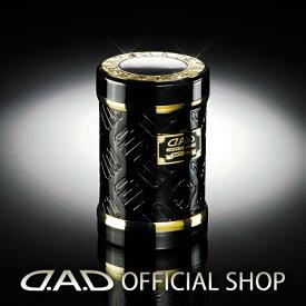 D.A.D LUXURY アッシュボトル タイプ モノグラムレザーエナメル ブラック/ゴールドGARSON ギャルソン DAD 4560318720787 灰皿 車用 ドリンクホルダー対応