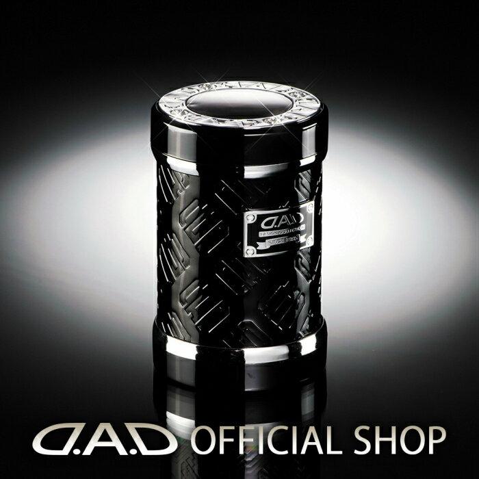 D.A.D LUXURY アッシュボトル タイプ モノグラムレザーエナメル ブラック/シルバーGARSON ギャルソン DAD 4560318720770