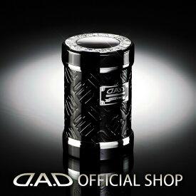D.A.D LUXURY アッシュボトル タイプ モノグラムレザーエナメル ブラック/シルバーGARSON ギャルソン DAD 4560318720770 灰皿 車用 ドリンクホルダー対応