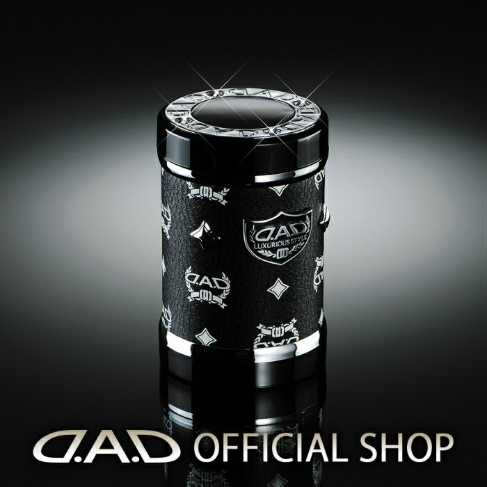 D.A.D LUXURY アッシュボトル タイプ ディルス ブラックGARSON ギャルソン DAD 4560318726611