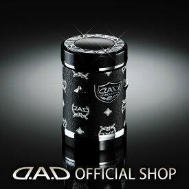 D.A.D LUXURY アッシュボトル タイプ ディルス ブラックGARSON ギャルソン DAD 4560318726611 灰皿 車用 ドリンクホルダー対応
