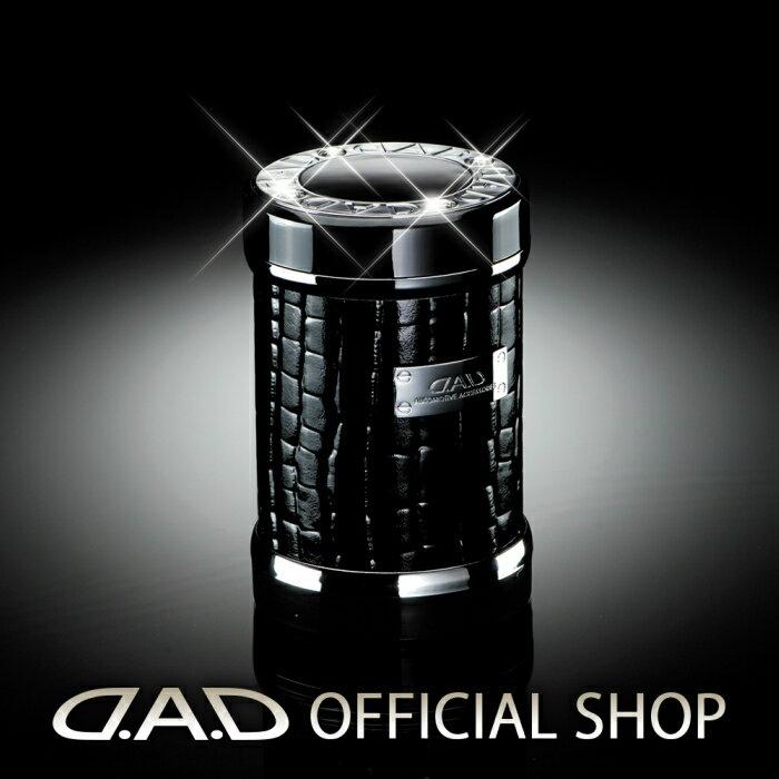 D.A.D LUXURY アッシュボトル タイプ クロコ GARSON ギャルソン DAD 4560318653603