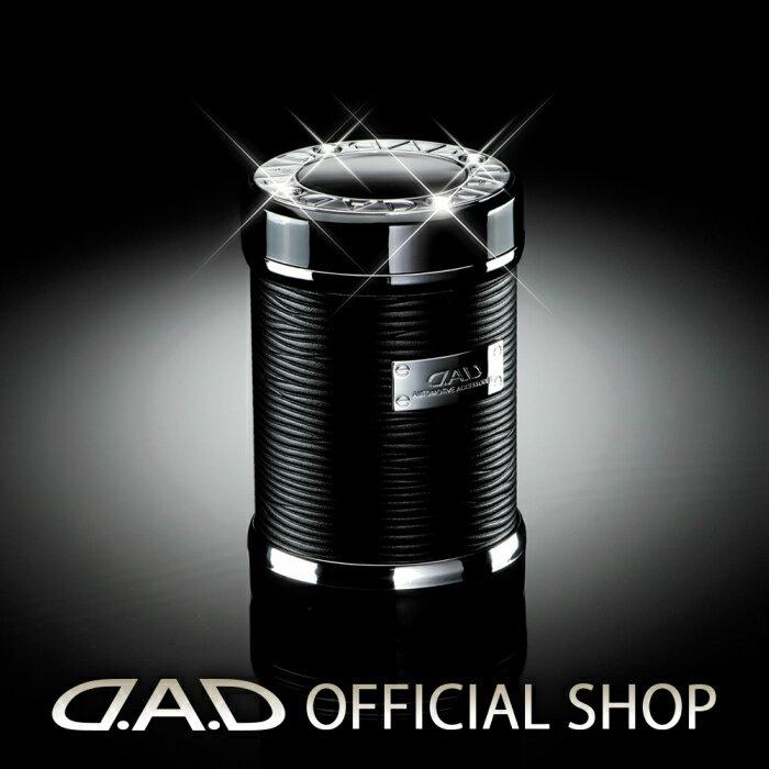 D.A.D LUXURY アッシュボトル タイプ リーフ GARSON ギャルソン DAD 4560318653610