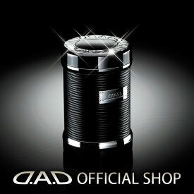 D.A.D LUXURY アッシュボトル タイプ リーフ GARSON ギャルソン DAD 4560318653610 灰皿 車用 ドリンクホルダー対応