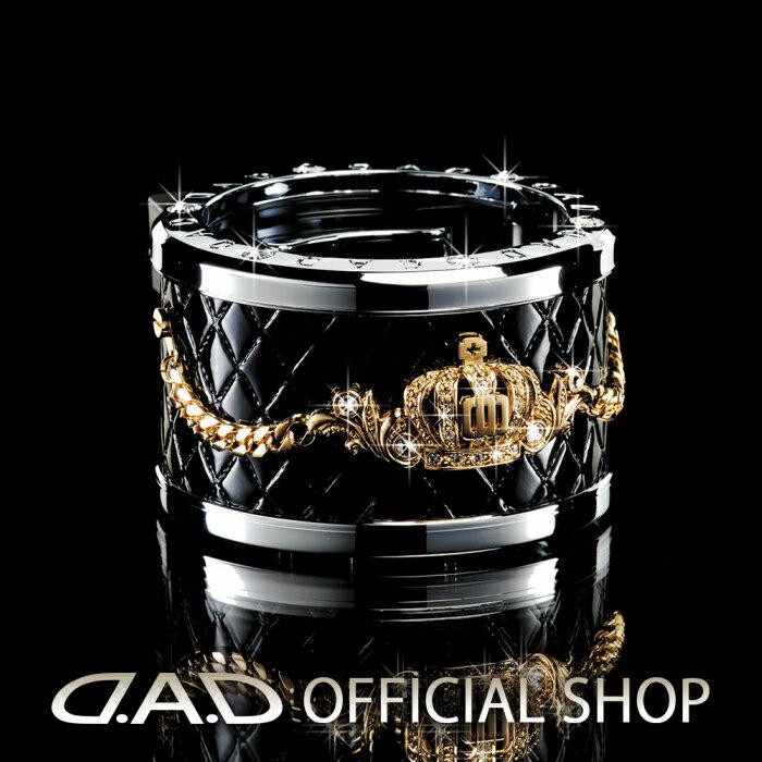 D.A.D (GARSON/ギャルソン) LUXURY ドリンクホルダー タイプ クラウン ゴールド/クリスタル DAD JAN4571259518777