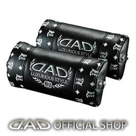 D.A.D ネックパッドディルス ブラック 2個 GARSON ギャルソン DAD 4560318725614